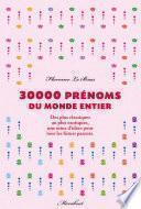 30 000 prénoms du monde entier