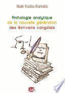 Anthologie analytique de la nouvelle génération des écrivains congolais