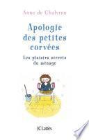 Apologie des petites corvées