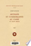 Artisans et commerçants au Caire au XVIIIe siècle