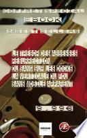 Best sellers 2011