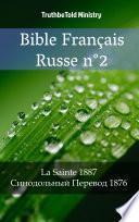 Bible Français Russe n°2