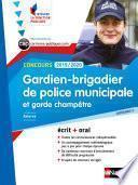 Concours Gardien-Brigadier de police municipale et Garde-champêtre 2019-2020