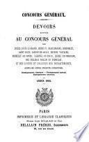 Concours généraux