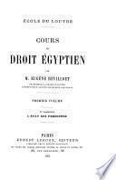Cours de droit égyptien