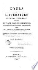 Cours de littérature ancienne eí moderne, 4