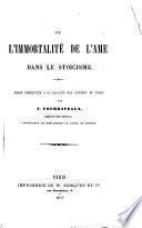 De l'immortalité de l'âme dans le stoïcisme