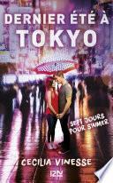 Dernier été à Tokyo