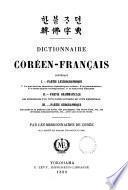Dictionnaire coréen-français, par les missionnaires de Corée de la Société des missions étrangères de Paris