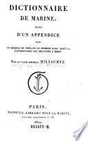 Dictionnaire de marine (etc.)