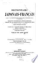 Dictionnaire japonais-franca̧is