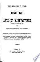 Écoles préparatoires et spéciales du génie civil et des arts et manufactures annexées à l'université de Gand