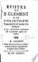 Epistre aux Corinthiens
