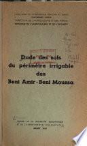 Étude des sols du périmètre irrigable des Beni Amir-Beni Moussa