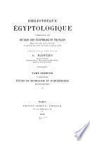 Études de mythologie et d'archéologie égyptiennes