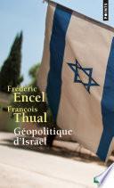 Géopolitique d'Israël
