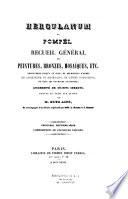 Herculanum et Pompéi