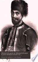 Histoire de la guerre de Méhémed-Ali contre la porte ottomane en Syrie et en Asie-mineure, 1831-1833