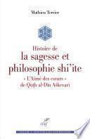 Histoire de la sagesse et philosophie Shi'ite