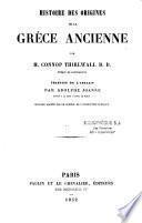 Histoire des origines de la Grèce ancienne