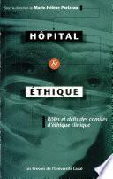 Hôpital & éthique