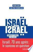 Israël face à Israël