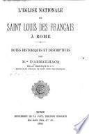 L'église nationale de Saint Louis des Français à Rome