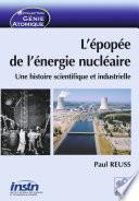 L'épopée de l'énergie nucléaire