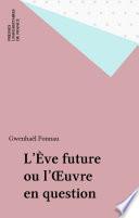 L'Ève future ou l'Œuvre en question