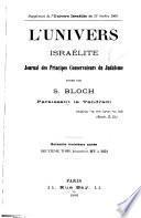 L'Univers israélite