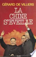 La Chine s'éveille