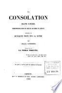 La consolation dans l'exil
