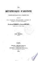 La Métaphysique d'Aristote, 1