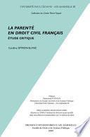 La parenté en droit civil français