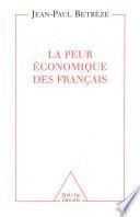La Peur économique des Français