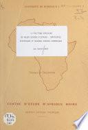 La politique africaine de Valéry Giscard d'Estaing