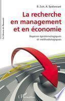 La recherche en management et en économie
