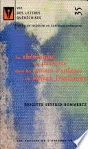 La rhétorique des passions dans les romans d'enfance de Réjean Ducharme