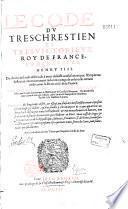 Le Code du Tres-Chrestien...Henry IIII... par Me Thomas Cormier...Et derechef le tout reueu et corrigé... par Me I. S... (Ep. déd. de J. Arnaud à Henri IV)