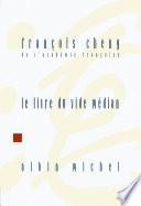 Le Livre du vide médian
