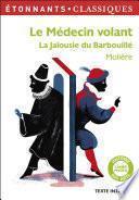 Le Médecin volant, La Jalousie du Barbouillé