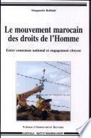 Le mouvement marocain des droits de l'homme