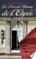 Le Nouveau Roman de l'Elysée