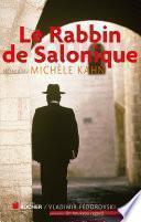 Le Rabbin de Salonique