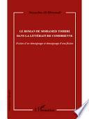 Le roman de Mohamed Toihiri dans la littérature comorienne