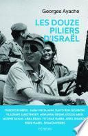 Les douze piliers d'Israël