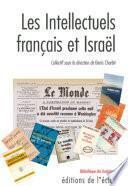Les Intellectuels français et Israël
