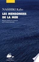 Les Mensonges de la mer