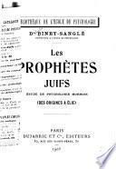 Les prophètes juifs