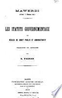 Les statuts gouvernementaux